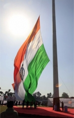 <h5>India&#039;s largest tiranga hoisted by Hon&#039;ble President Pratibha Patil at Kurukshetra</h5>
