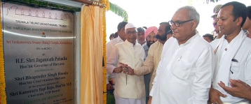 <h5>Foundation Stone laying ceremony of Tirupati Balaji Temple in Kurukshetra near Braham Sarovar</h5>
